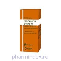 ПАНЗИНОРМ ФОРТЕ-Н (Панкреатин)