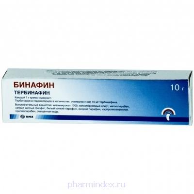 БИНАФИН (Тербинафин)