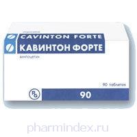 КАВИНТОН ФОРТЕ (Винпоцетин)