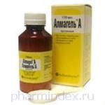 АЛМАГЕЛЬ А (Алгелдрат+Магния гидроксид+Бензокаин)