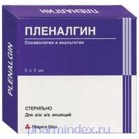 ПЛЕНАЛГИН (Метамизол натрия+Питофенон+Фенпивериния бромид)