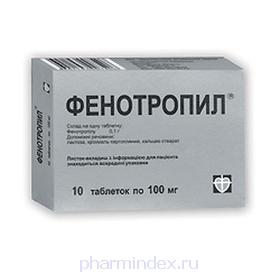 ФЕНОТРОПИЛ (N-карбамоилметил-4-фенил-2-пирролидон)