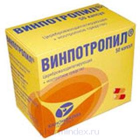 ВИНПОТРОПИЛ (Винпоцетин+Пирацетам)