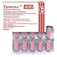 ТРЕНТАЛ 400 (Пентоксифиллин)