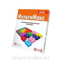 МУЛЬТИМАКС (Поливитамин+Мультиминерал)