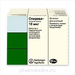 СПИРИВА (Тиотропия бромид)