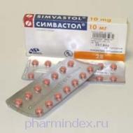 СИМВАСТОЛ (Симвастатин)