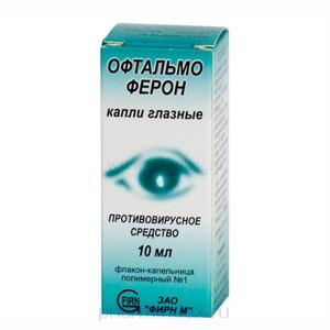 ОФТАЛЬМОФЕРОН (Интерферон альфа-2b человеческий рекомбинантный+Дифенгидрамин)