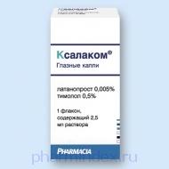КСАЛАКОМ (Латанопрост+Тимолол)