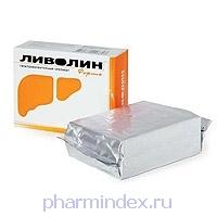 ЛИВОЛИН ФОРТЕ (Поливитамины+Прочие препараты)