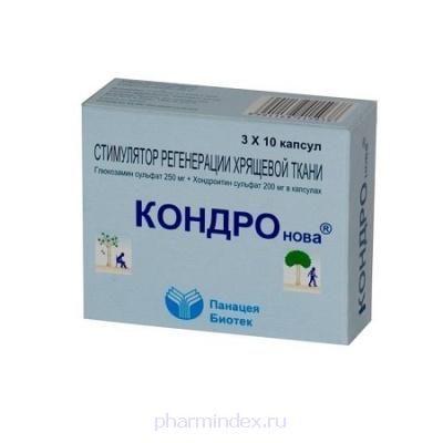 КОНДРОНОВА (Хондроитин сульфат+Глюкозамин)