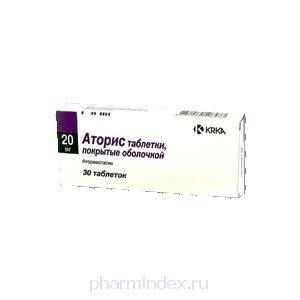 АТОРИС (Аторвастатин)