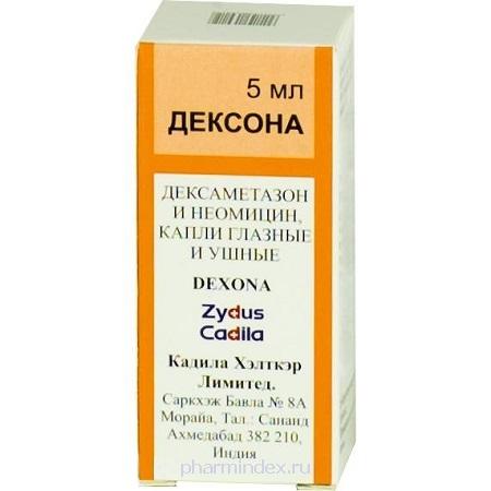 ДЕКСОНА (Неомицин+Дексаметазон)