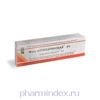 АЛПИЗАРИН (Тетрагидроксиглюкопиранозилксантен)