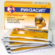 РИНЗАСИП (Парацетамол+Кофеин+Фенилэфрин+Фенирамин)