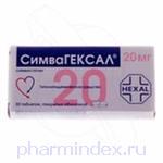 СИМВАГЕКСАЛ (Симвастатин)