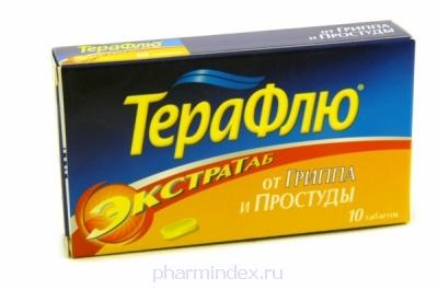 ТЕРАФЛЮ ЭКСТРАТАБ (Парацетамол+Фенилэфрин+Хлорфенамин)