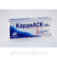 КАРДИАСК (Ацетилсалициловая кислота)