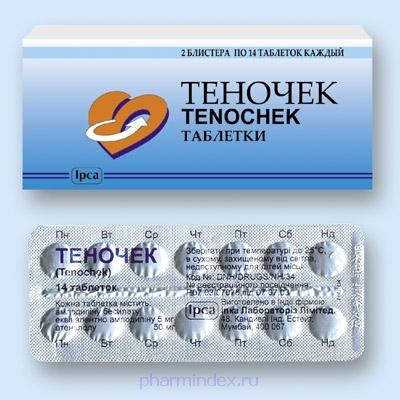ТЕНОЧЕК (Атенолол+Амлодипин)