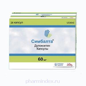 СИМБАЛТА (Дулоксетин)