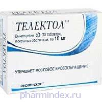 ТЕЛЕКТОЛ (Винпоцетин)