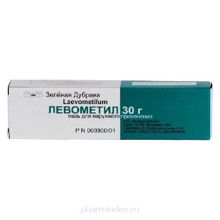 ЛЕВОМЕТИЛ (Хлорамфеникол+Метилурацил)