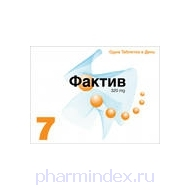 ФАКТИВ (Гемифлоксацин)