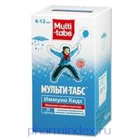 МУЛЬТИ-ТАБС ИММУНО КИДС (Поливитамин+Мультиминерал)