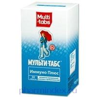 МУЛЬТИ-ТАБС ИММУНО ПЛЮС