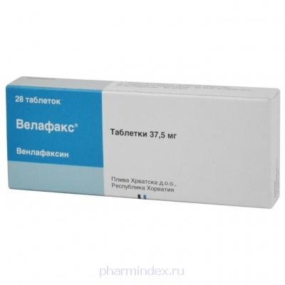 ВЕЛАФАКС (Венлафаксин)