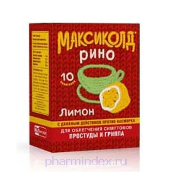 МАКСИКОЛД РИНО (Парацетамол+Фенилэфрин+Фенирамин+Аскорбиновая кислота)