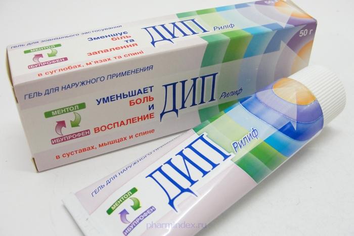 ДИП РИЛИФ (Ибупрофен+Ментол)