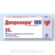 ДЕПРЕНОРМ МВ (Триметазидин)