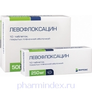 ЛЕВОФЛОКСАЦИН (Левофлоксацин)