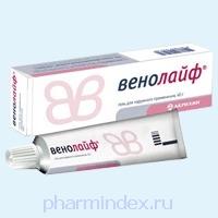 ВЕНОЛАЙФ (Гепарин натрия+Декспантенол+Троксерутин)