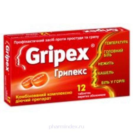 ГРИППЕКС (Псевдоэфедрин+Парацетамол+Декстрометорфан)