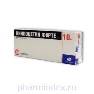ВИНПОЦЕТИН ФОРТЕ (Винпоцетин)