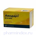 АВОДАРТ (Дутастерид)