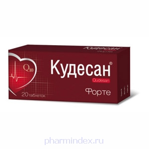 КУДЕСАН ФОРТЕ