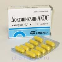ДОКСИЦИКЛИНА Г/Х (Доксициклин)