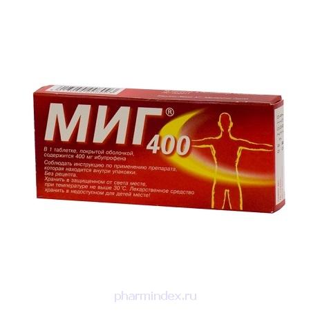 МИГ 400 таб. п/обол. 400мг №10