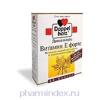 ДОППЕЛЬГЕРЦ ВИТАМИН Е ФОРТЕ (Витамин Е)
