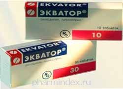 ЭКВАТОР (Амлодипин+Лизиноприл)