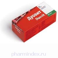 ДУОВИТ (Поливитамин+Мультиминерал)
