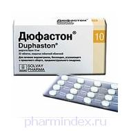 ДЮФАСТОН (Дидрогестерон)