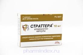 СТРАТТЕРА (Атомоксетин)