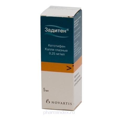 ЗАДИТЕН (Кетотифен)