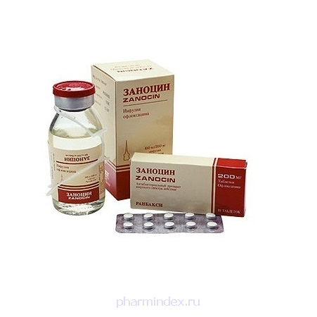 ЗАНОЦИН (Офлоксацин)