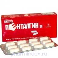 ПЕНТАЛГИН ПЛЮС (Кофеин+Кодеин+Парацетамол+Пропифеназон+Фенобарбитал)
