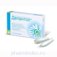 ДЕПАНТОЛ (Декспантенол+Хлоргексидин)